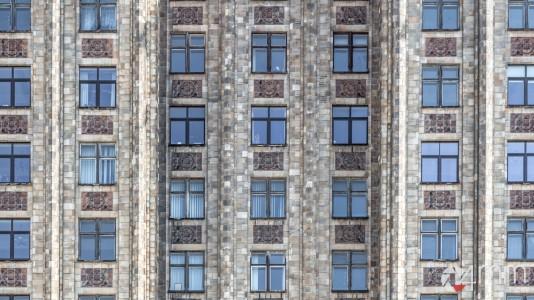 Accademia delle Scienze (Riga)